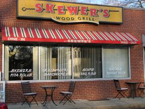Skewer S Wood Grill Tewksbury Ma