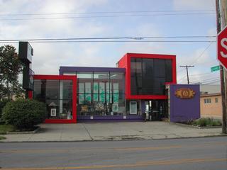 Reed Arts - Columbus, OH