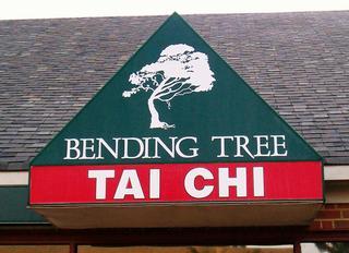 Bending Tree Tai Chi Kung - Virginia Beach, VA
