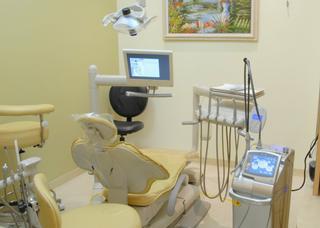 Fair City Mall Dental Care - Dr. Travis Le - Fairfax, VA