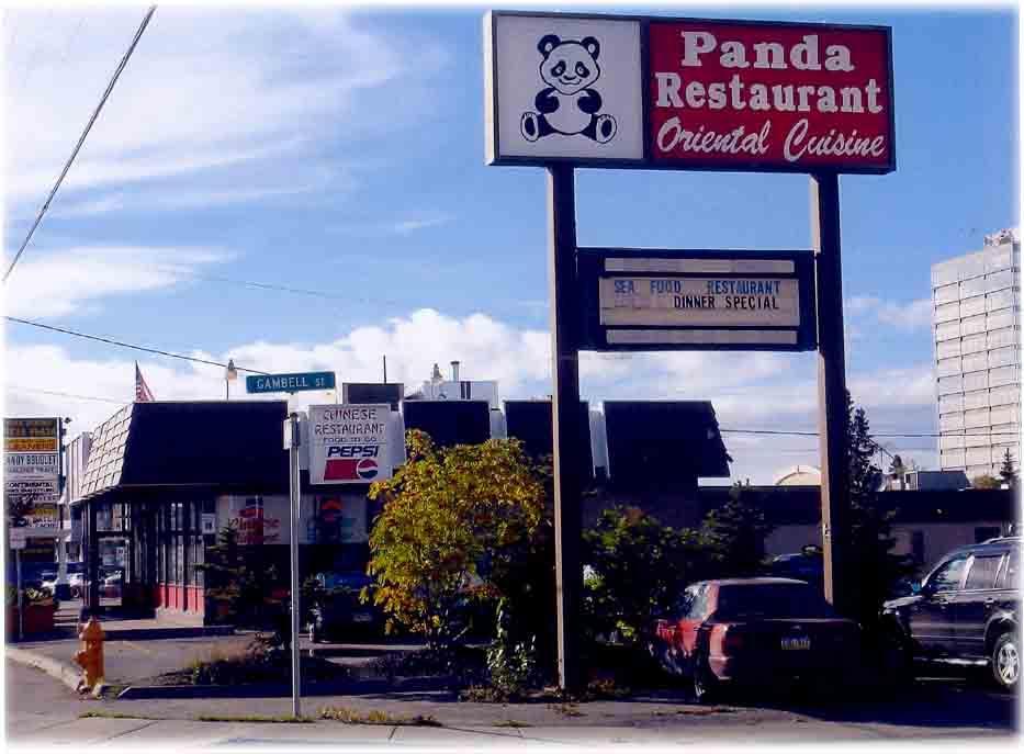 Panda Chinese Restaurant Anchorage Ak