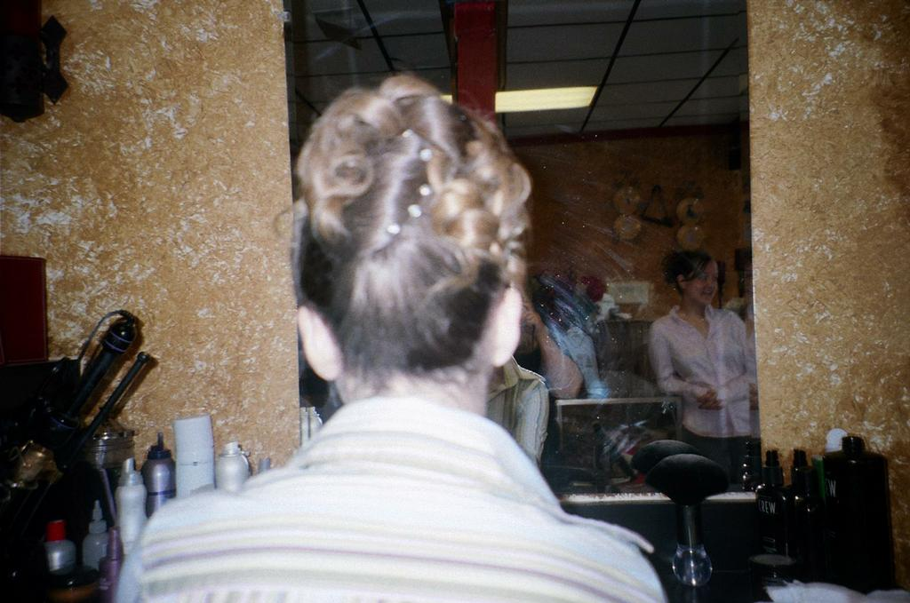 Above all beauty uxbridge ma 01569 508 278 3433 for Above it all salon