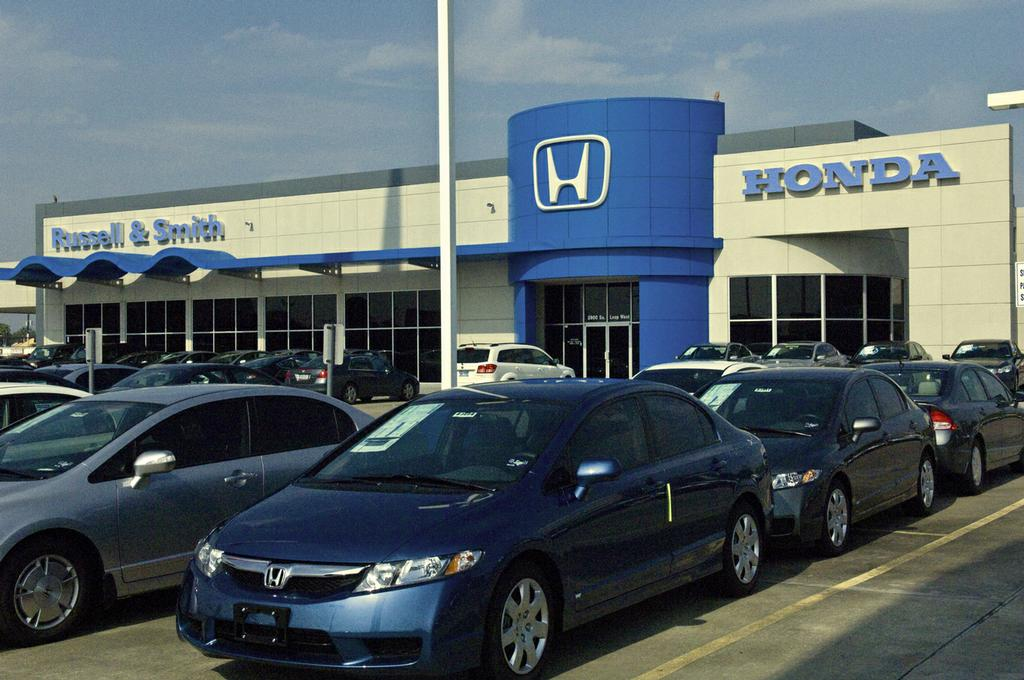 Russell smith honda houston tx 77054 877 661 6236 for Honda dealerships in houston