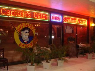 Captain's Catch Seafood Rstrnt - Boynton Beach, FL