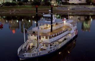 Memphis Riverboats Inc - Memphis, TN