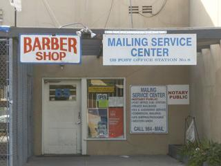 Mailing Service Center - Santa Clara, CA