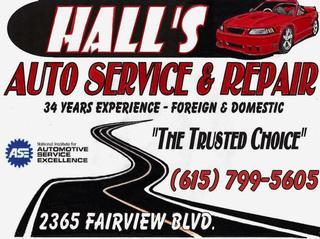 Hall's Auto Svc & Repair Llc - Fairview, TN