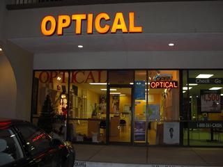 Price Point Optical - Plano, TX