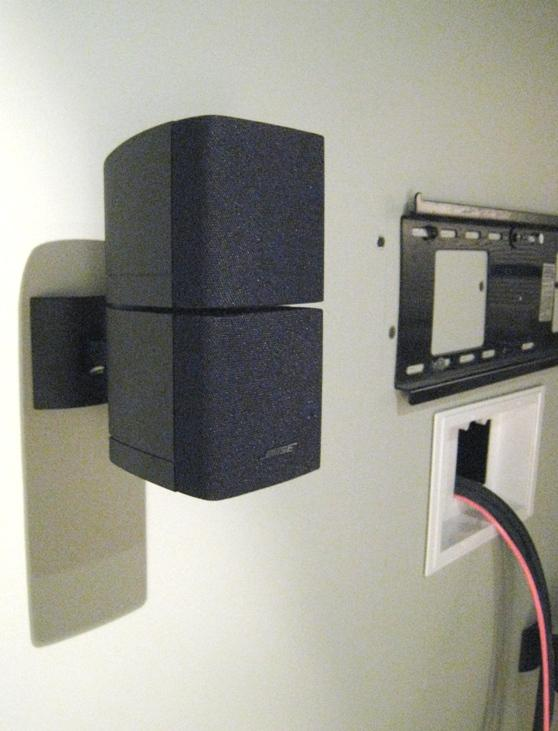 Bose Cube Home Theater Speakers Wall Mounted Baltimore Md