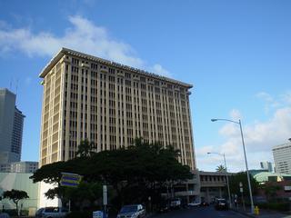 Academia Language School - Honolulu, HI