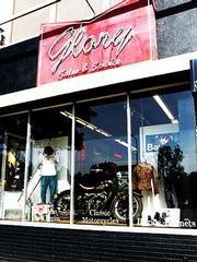 Glory Sales & Service - Los Angeles, CA