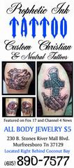 Prophetic Ink Tattoo Parlor - Murfreesboro, TN
