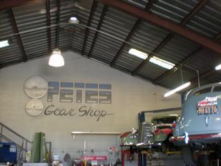 Pete's Gear Shop - Hayward, CA