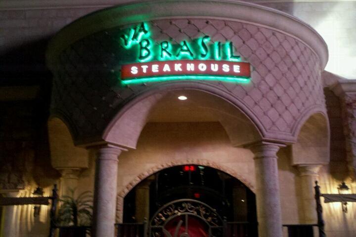 Via brasil steakhouse las vegas coupons