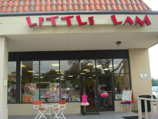 Little Lam - Richardson, TX