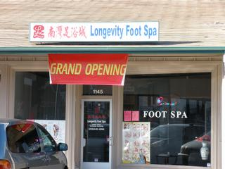 Longevity Foot Spa - San Jose, CA