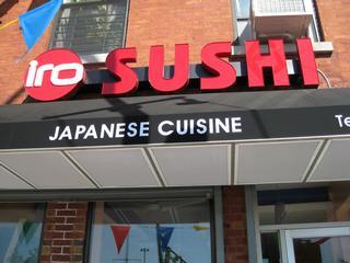 Iro Sushi - Brooklyn, NY