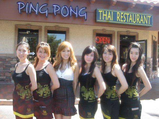 pictures for ping pong thai restaurant in las vegas nv 89120. Black Bedroom Furniture Sets. Home Design Ideas