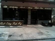 Bed stuy fish fry brooklyn ny 11233 347 405 9820 for Bed stuy fish fry