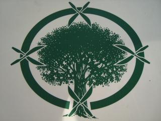 F M Tree Svc - Sterling, VA