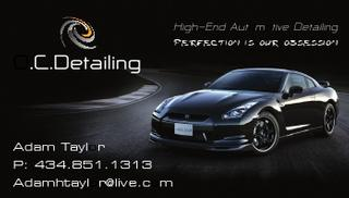 OCD (Business card) from O.C.Detailing in Lynchburg, VA 24502