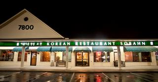 Korean Restaurant Sobahn - Mission, KS