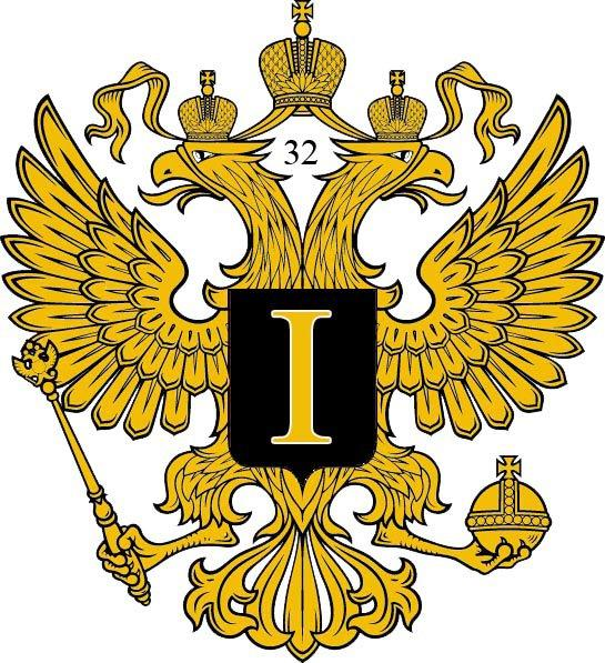 imperial german eagle tattoo - photo #29
