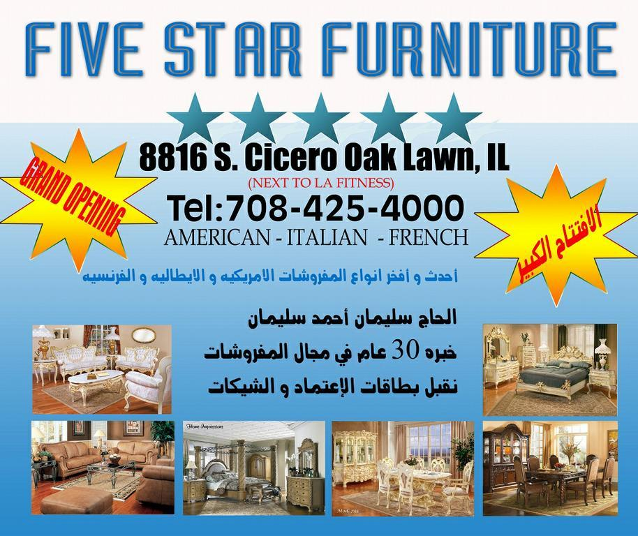 Five Star Furniture Inc Oak Lawn IL