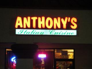 Anthony italian food restaurant natomas best sacramento for Anthonys italian cuisine sacramento