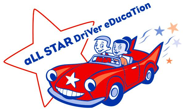 All Star Drivers Ed >> Pictures For All Star Driver Education In Ann Arbor Mi 48104
