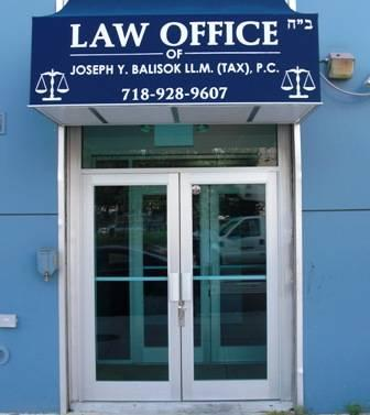 office front doors. By Law Office Of Joseph Y Balisok, LL.M. (Tax) P.C. Front Doors