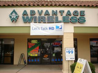 Advantage Wireless - Mesa, AZ