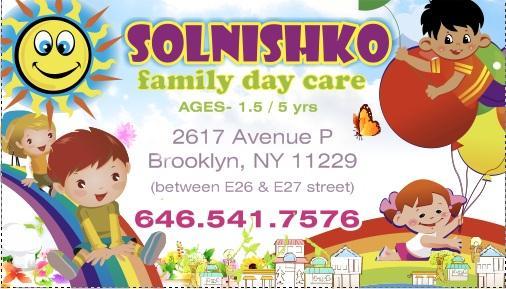 Business card Sun from Solnishko Day care in Brooklyn, NY 11229
