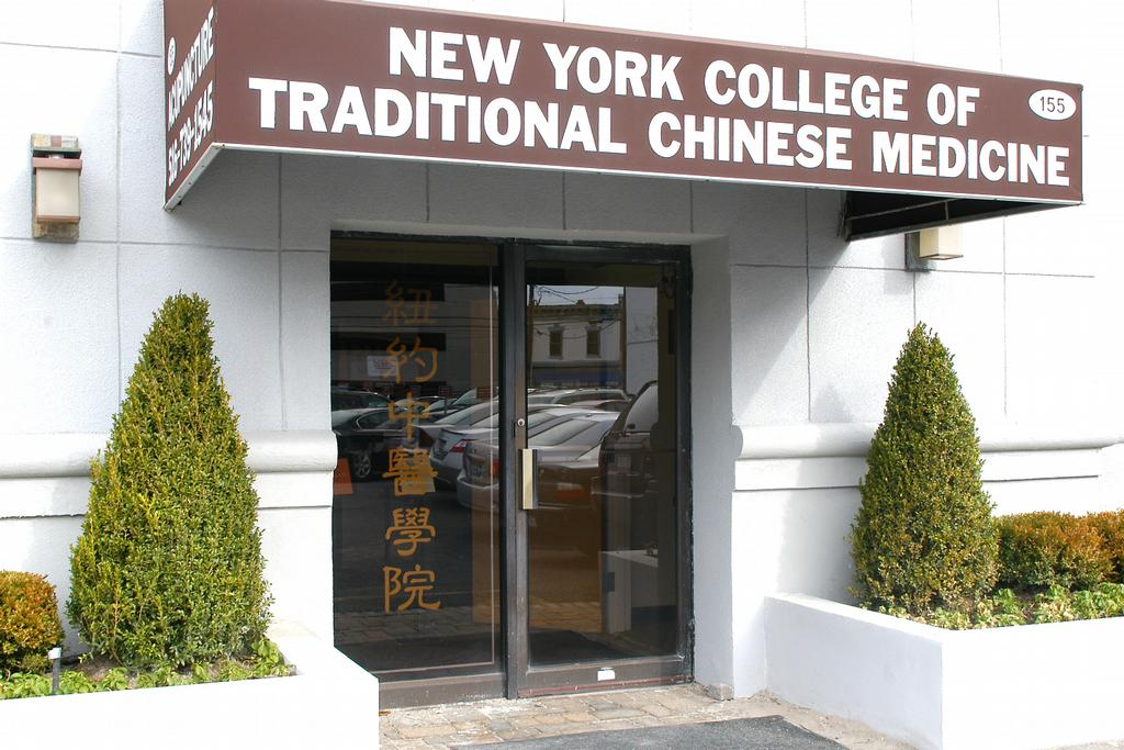 Pictures for New York College of Traditional Chinese Medicine in ...