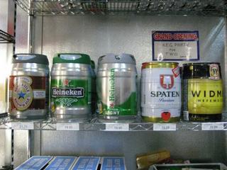 Keg Of Bud Light Lime Centralroots Com