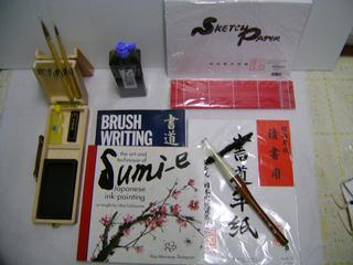Sakura Gifts - Sacramento, CA