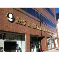 His & Her Hair Goods - Los Angeles CA 90036 | 323-931-1021