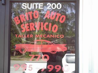Brito Auto Svc - Lawrenceville, GA
