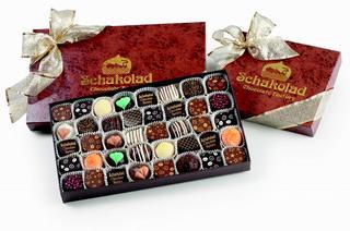 Diamano Chocolate - Atlanta, GA