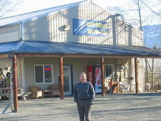 Wagley Creek Automotive - Sultan, WA