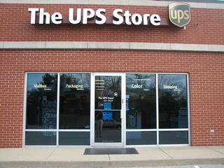 Ups Store - Floyds Knobs, IN